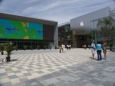 apple_store_beijing.jpg
