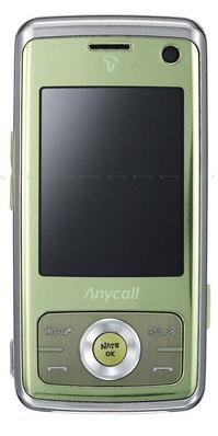Samsung_Eco_Phone_005.jpg