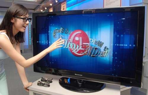 3d tv.jpeg