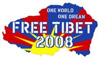 Free-Tibet-Map 200 pix.jpg