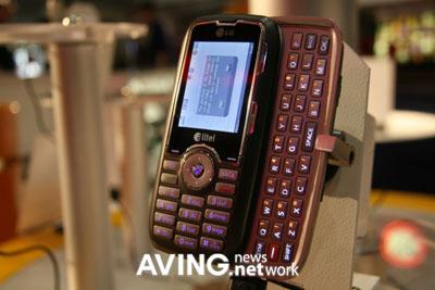 LG Scoop 400 pix.jpg