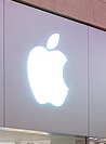 apple_logo_on_store.png