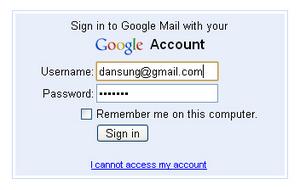 gmail-id.jpg