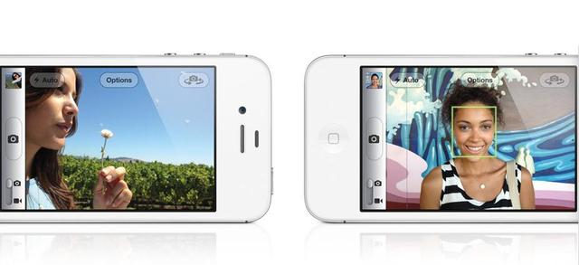 Thumbnail image for iPhone 4S hands-on 15.jpg