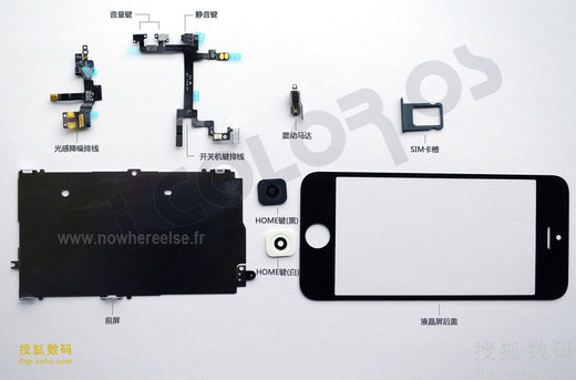 new iphone parts.jpg
