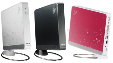 asus-eee-box-three-colours.jpg