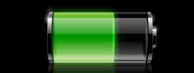 battery-icon.jpg