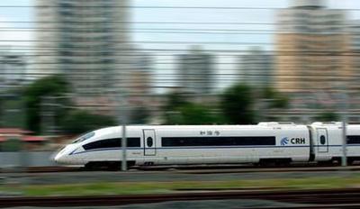 bullet-train-fast.jpg