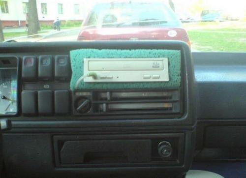 car-stereo-rom.jpg