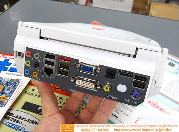 Case Design phone cases websites : DREAMCAST NEWS: PC modder crams Blu-ray media computer into DCu0026#39;s ...