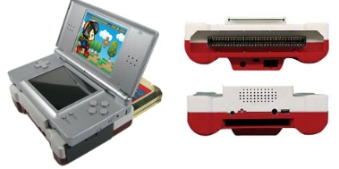 famicom-ds-lite.jpg