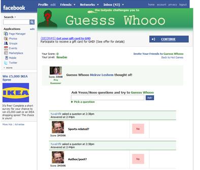 guesss-whooo.jpg