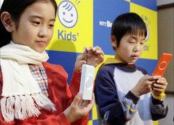 japan-kids-mobile.jpg