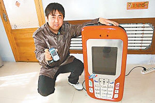 Фото самого большого телефона