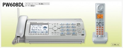 panasonic-paperless-fax.jpg