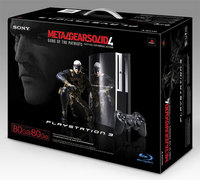 ps3-metal-gear-solid-bundle.jpg