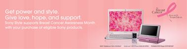 sony-breast-cancer.jpg