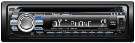 sony_car_radio.jpg