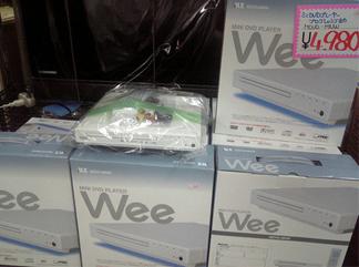 wee-dvd.jpg