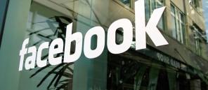 facebook-hq