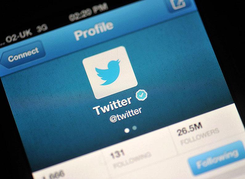 twitter-start-screen