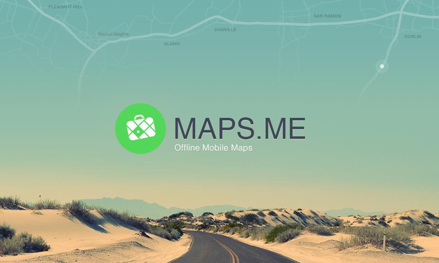 نتيجة بحث الصور عن MAPS.me